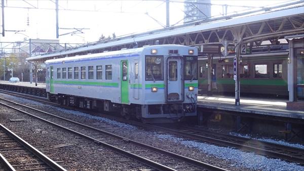 20141123_122256_R.JPG