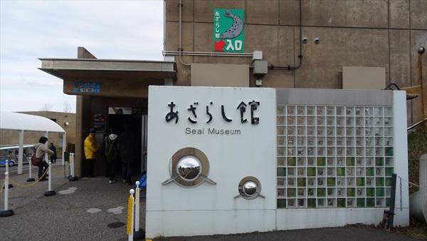 20141124_122346_R.JPG