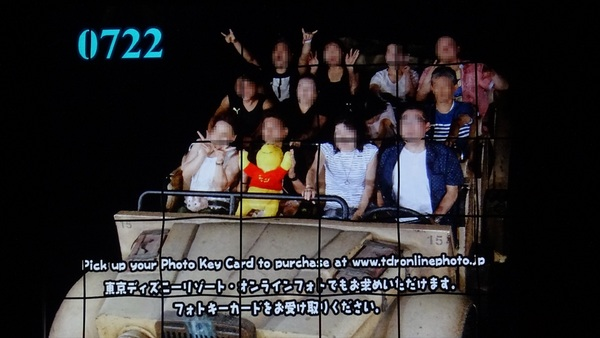 20160707125304_R.JPG