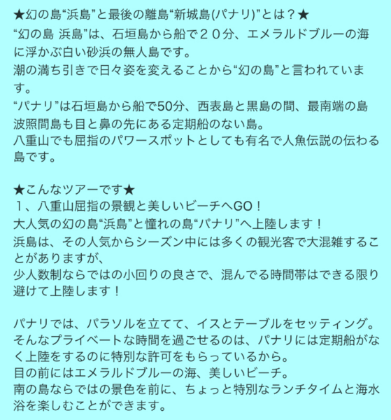 CAAE34C3-5E28-4E5C-87DC-5C7CA1DFE181.png