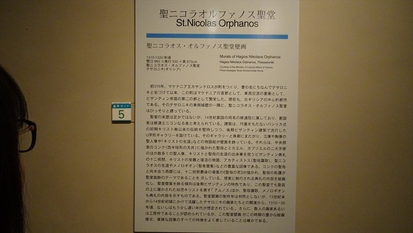 DSC08304_R.JPG