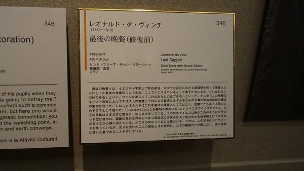 DSC08497_R.JPG