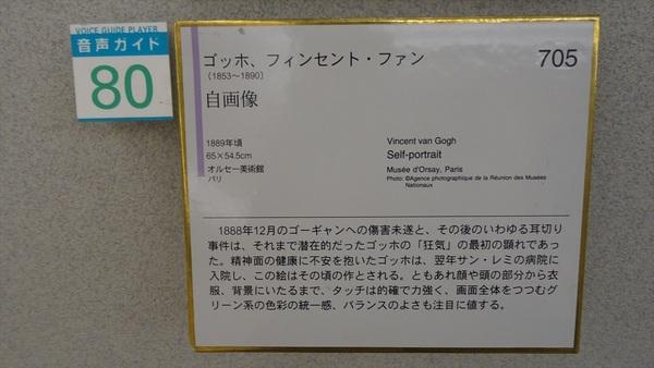 DSC08605_R.JPG